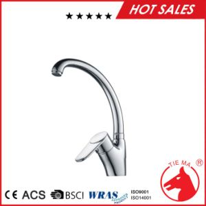 HP Cartridge Zinc Body Kitchen Sink Mixer (ZS83005)