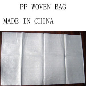 PP Plastic Bags Can Be Printed