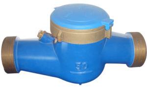50mm Brass Water Meter