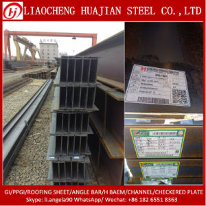 A36 Hot Rolled Technique Steel H Beam with ASTM Standard pictures & photos