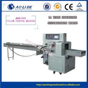 Stainless Steel 304 Automatic Pepper Horizontal Packing Machine Price pictures & photos