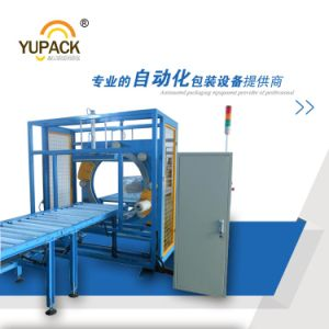 China Supplier Horizontal Orbital Stretch Profile Wrapping Machine pictures & photos