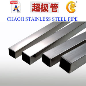 ASTM304, 316 Stainless Steel Welded Square Pipe pictures & photos