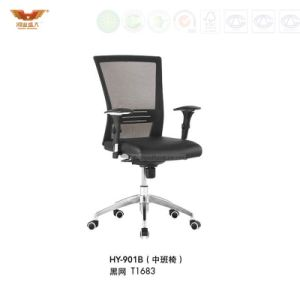 Modern Office Furniture Swivel Mesh Back Staff Chair (HY-901B)