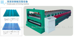 Double Deck Roll Forming Machine for Metal Roofing Sheets (840+900)