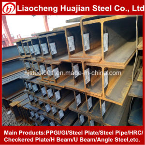 Welded Technique High Quality H Beam for Overhead Crane pictures & photos