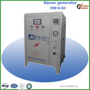 50g/H Ozone Sterilizer for Odor Removal Ozone Generator (HW-O-50) pictures & photos