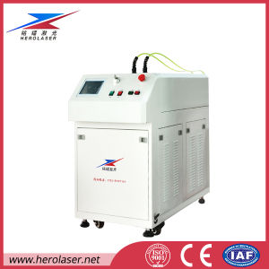 Fiber Laser Transmission Welding Machine 200W pictures & photos