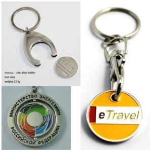 Shopping Trolley Token Coin Keychain