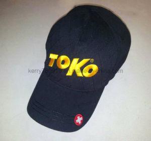 Black 100% Cotton Baseball Cap/Sports Cap (DH-LH917)