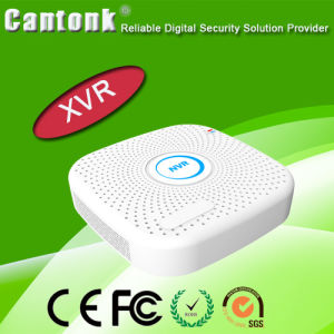 China Top Super Mini 5-in-1 DVR with Audio pictures & photos
