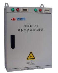 Single-Phase Power Supply SPD Box (ZGDD40-JYT)