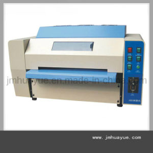 UV Laminating Machine (LM-A)