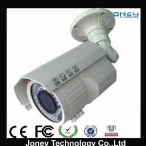 960p/1080P IR Vari-Focal Lens Outdoor HD Cvi Camera pictures & photos