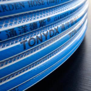 Flexible Fiber Reinforced PVC Water Hose pictures & photos