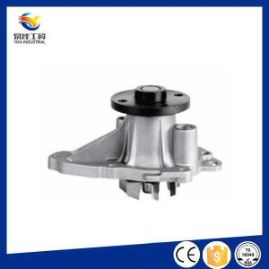 High Quality Cooling System Auto Water Pump pictures & photos