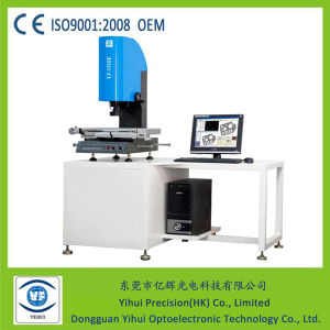 Angle Measurement System (YF-1510F)