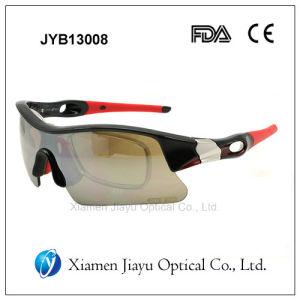 Polycarbonate Outdo Double Rim Myopia Sports Sunglasses