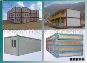 Container House in Venezuela (CH-E)