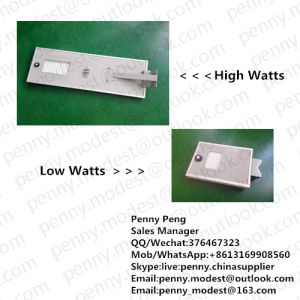 5W-120W Outdoor Luminaria All in One Solar Street LED Light with Motion Sensor pictures & photos