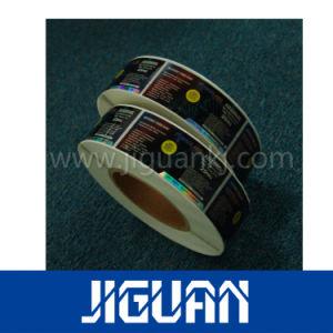 Waterproof Professional Design Self-Adhesive Custom Printable Warranty Hologram Sticker pictures & photos