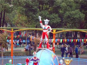 Kiddie Rides Ultraman War pictures & photos