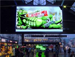 P4 Indoor LED Display Panel (RHT-DSP02)
