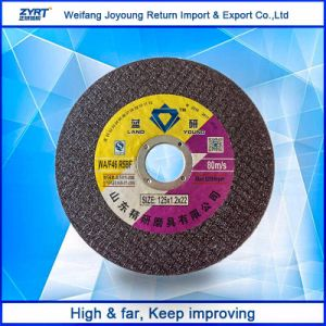 5′′ Metal Cutting Disc Abrasive Steel Cutting Disk pictures & photos