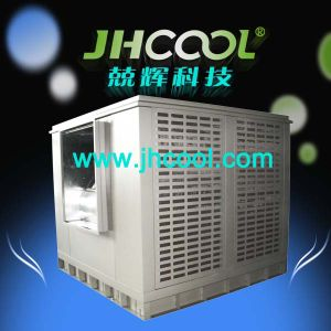 Warehouse Use Air Conditioner Fan (JH50LM-32S2) pictures & photos