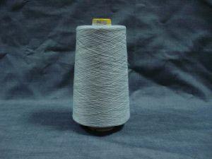 Viscose Yarn (ANTAO 002)