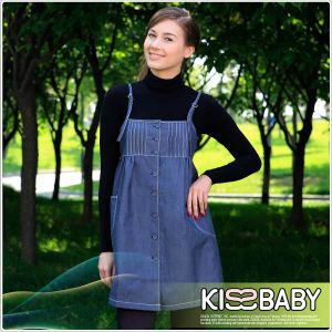 Kissbaby Maternity Dress 4