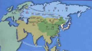 Railway and Ocean Freight Forwarding Services From/to China