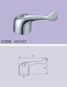 Faucet Part (HY-C37)