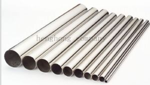 Stainless Steel Tube/Pipe (SX-SS-2)