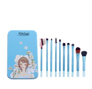 10PCS Facial Cosmetics Kit Beauty Makeup Brush pictures & photos