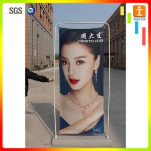 Economic 80*180cm Aluminum X Banner pictures & photos