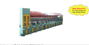 High Carbon Steel Drawing Machine (LZ-12-560)