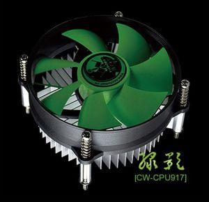 CPU Cooler for Intel LGA775 pictures & photos