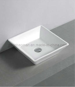 Square Art Basin (HM-A-25)