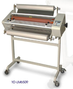 Double Side Hot Roll Film Laminator (YD-LMR650) pictures & photos