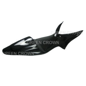Carbon Tail Part for Honda CBR 600 07-08