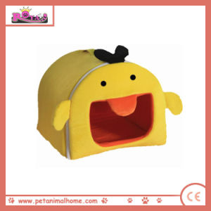 Cute Cartoon Pet Bed in Yellow pictures & photos