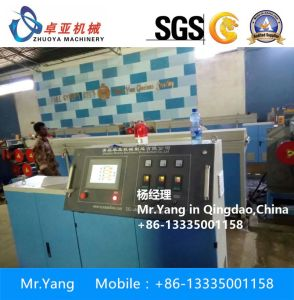 Pet Broom Monofilament Yarn Making Machine pictures & photos
