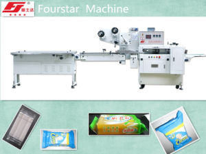 Soap Autofeeding Pillow Packing Machine