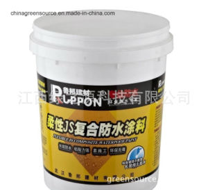 Greensource, in-Mould Labeling for Plastic Bucket Series pictures & photos