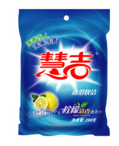 Bulk Sale Detergent Powder with Competitive Price pictures & photos