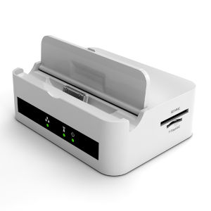 Wireless Router and Multi-Function Dock for iPad2/iPad3/iPhone4/iPhone4s/iPod Touch 4th (FLS-8209)