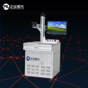 High Precision Metal Marking Machine by Fiber Laser pictures & photos
