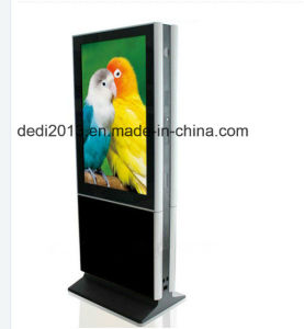 65inch Outdoor Advertising Machine pictures & photos