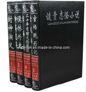 Hardcover Book Printing / Catalogue